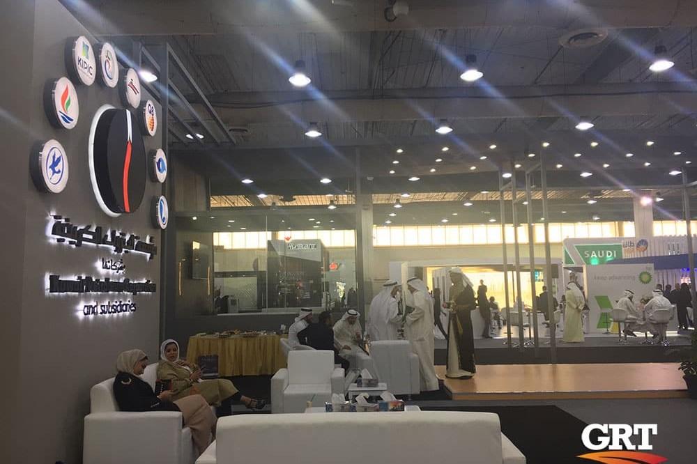 Kuwait Trade Show